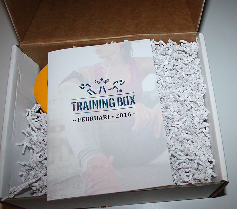 trainingbox7