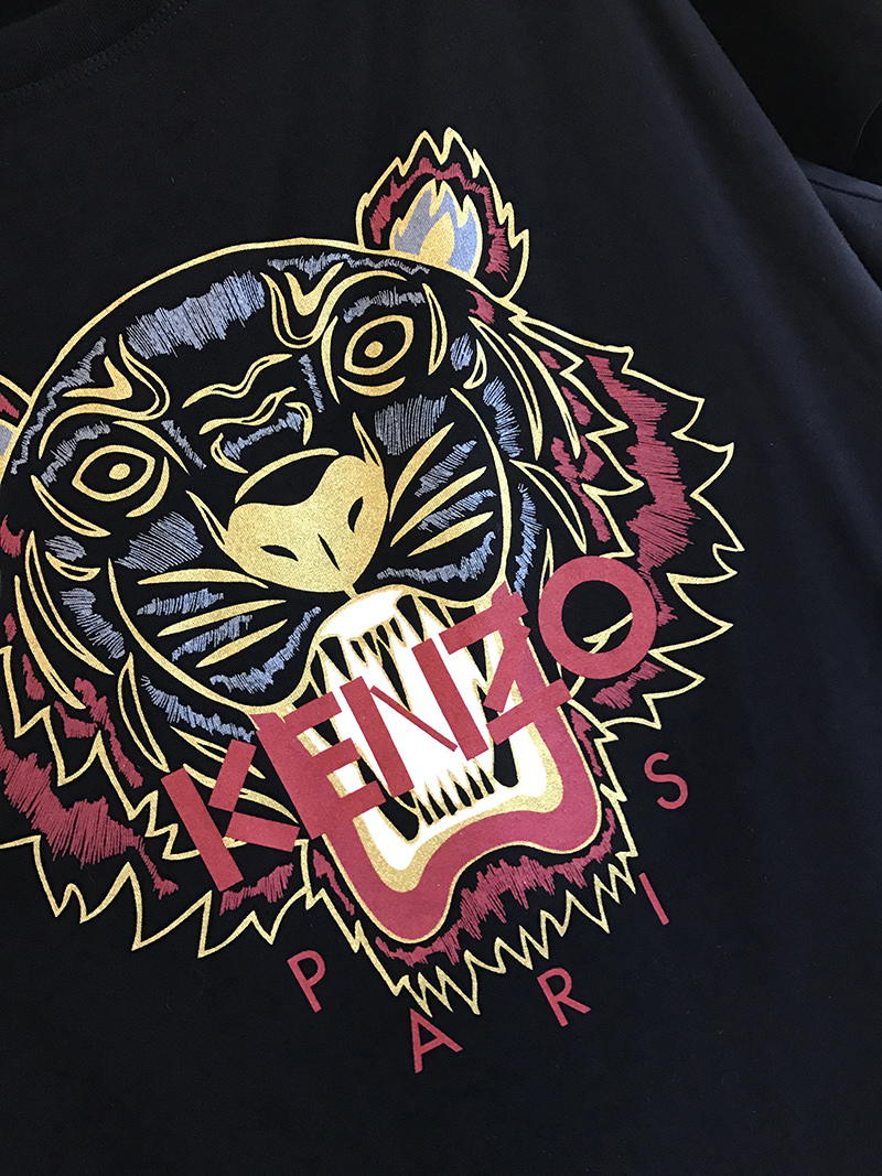 Min nya t shirt från Kenzo & Skånska E handelsnätverket